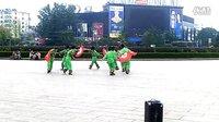 第六套健身秧歌:沁源县郭道镇东村农民健身队;领队史海凤