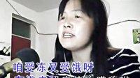 天天生日晚会6飘香唱临县道情20151013