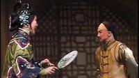 临县道情《碛口古镇》上主演:孙昌  金小毅