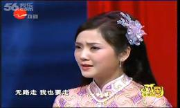 梨园春 20160424 中国豫剧百团争霸 青年演员电视大赛