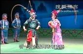 梨园春 20160403 中国豫剧百团争霸 青年演员电视大赛