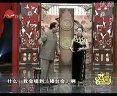独脚戏《各派越剧选段》