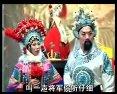 扬琴戏江宁府-王道兰