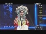 泗州戏王三姐跑寒窑全剧