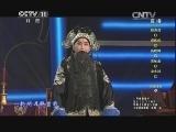 青海皮影戏十月怀胎全剧