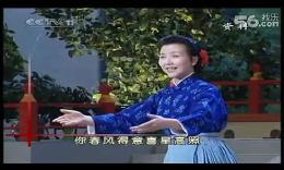 沪剧《八年离乱 千里明月照我心-张杏生 陈?萍》全集