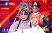 五音戏云翠仙全剧-淄博五音戏剧院