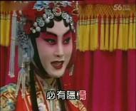 鄱阳县赣剧《月照三清选段-方青梅主演》全集