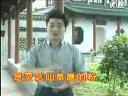 淮剧珍珠塔选段-李进唱
