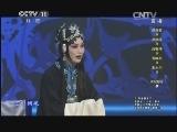 皖南花鼓戏糍粑案全剧