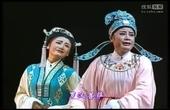 曲剧老艺术家张新芳 马琪 王秀玲 海连池 董秀娟经典唱段欣赏