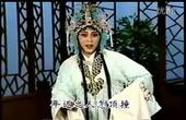 淮海戏五雷报全剧