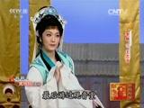 评剧穆桂英挂帅全剧-崔晓东