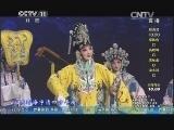 昆剧临川四梦全集-上海昆剧团