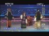 浙昆专场演唱会mp3