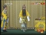 河北梆子金铃记全剧-王伯华
