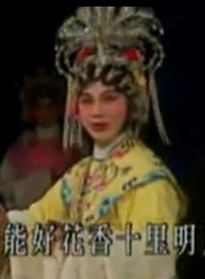 粤剧《刁蛮公主-驸马》全集【红线女/欧凯明】