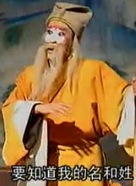 太谷秧歌偷南瓜