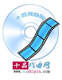 广东粤剧十五贯