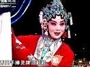 平调《三上轿》选段�D王红