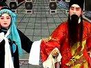 泗州戏 【杨秀英遇难】泗洲戏