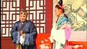 泗州戏(最新上传)【苦菜花】续集下 大结局 泗州戏 王宁