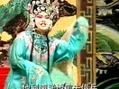 泗州戏 【吴汉杀妻】泗洲戏