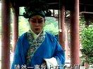 泗州戏 新片外景戏 泗州戏【雷打张继宝 】上集