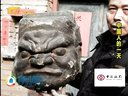 中国人的一天:濒临失传的赛戏 131220 新闻夜总汇