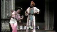 泉州高甲戏《丝织虹桥》全剧 刘基德 蔡友辉 颜佩琼 欧阳燕青演唱